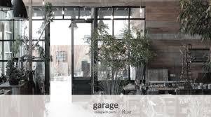 garageの公式サイト