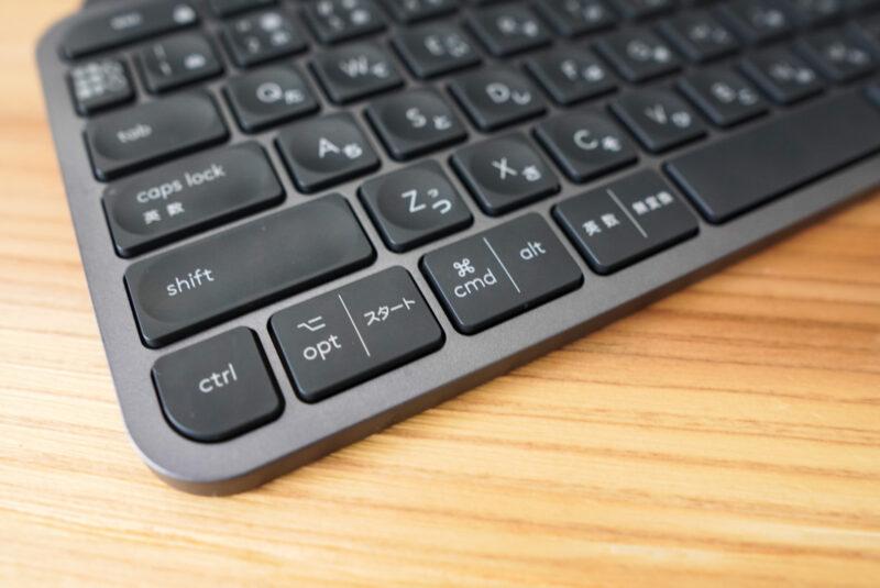 MX keysのキーボードの表示