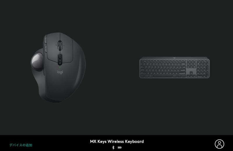 MX Keysのlogicool Option設定画面